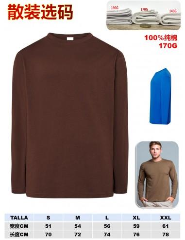 T8115-Camiseta hombre 100% algodon...