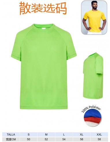 T1108-Camiseta sport 100% poliester...