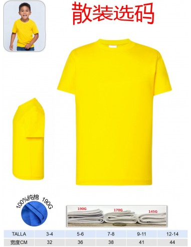 T6106-Camiseta lisa niños 100%...