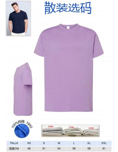 T1106-Camiseta hombre liso...