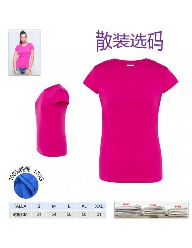 T1010-Camiseta lisa mujer 100%...